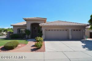 5737 W Irma Lane, Glendale, AZ 85308