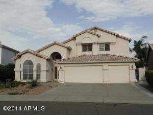 1271 N CONNER Avenue, Gilbert, AZ 85234