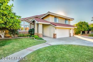 1843 E LELAND Circle, Mesa, AZ 85203