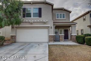 4213 W IRWIN Avenue, Phoenix, AZ 85041