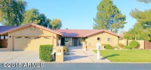 2012 E CALLE MADERAS, Mesa, AZ 85213