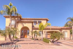 7292 W MARIPOSA GRANDE Lane, Peoria, AZ 85383