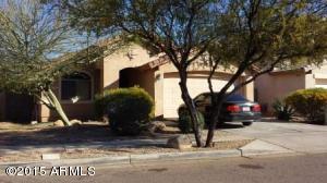 5418 W JESSICA Lane, Laveen, AZ 85339