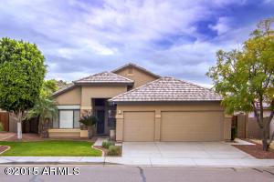 1645 E MOHAWK Lane, Phoenix, AZ 85024