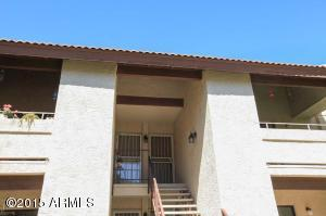 2146 W ISABELLA Avenue, 210, Mesa, AZ 85202