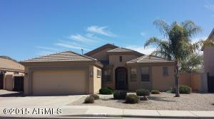 1525 N SIERRA HEIGHTS Circle, Mesa, AZ 85207