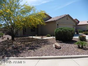 23319 W SHADOW Drive, Buckeye, AZ 85326
