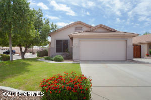 7917 W JOEDAD Terrace, Peoria, AZ 85382