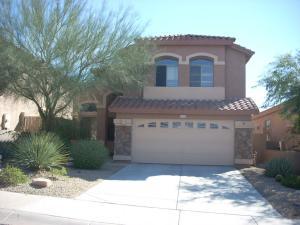 10505 E STAR OF THE DESERT Drive, Scottsdale, AZ 85255