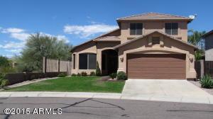 2524 E Vista Bonita Drive, Phoenix, AZ 85024