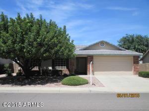 2880 E TYSON Court, Gilbert, AZ 85295