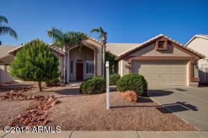 6369 W QUAIL Avenue, Glendale, AZ 85308