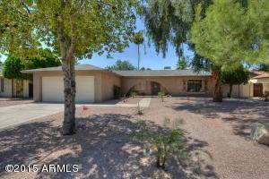 4931 E DAHLIA Drive, Scottsdale, AZ 85254