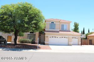 1231 E Tradewind Drive, Gilbert, AZ 85234