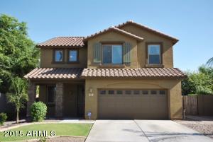 927 E Furness Drive, Gilbert, AZ 85297