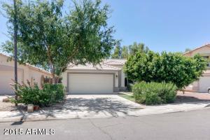 292 N ROCK Street, Gilbert, AZ 85234