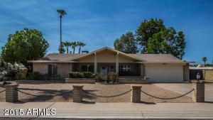 5109 E LAUREL Lane, Scottsdale, AZ 85254