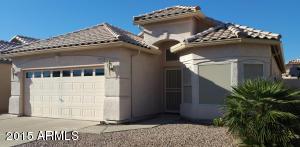 1014 E Brentrup Drive, Tempe, AZ 85283