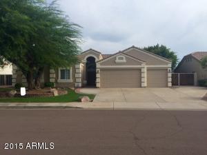 2425 E MENLO Street, Mesa, AZ 85213