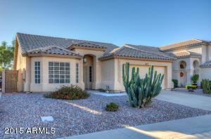 642 N El Dorado Drive, Gilbert, AZ 85233