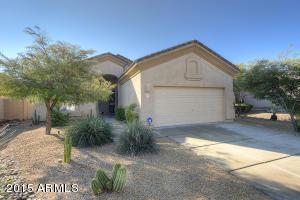 8861 E Sharon Drive, Scottsdale, AZ 85260