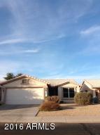 1464 E RUNAWAY BAY Drive, Chandler, AZ 85249