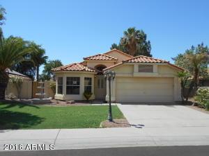 1661 S Ash Drive, Chandler, AZ 85286