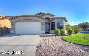 43975 W CAHILL Drive, Maricopa, AZ 85138
