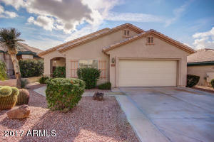 11933 E Becker Lane, Scottsdale, AZ 85259