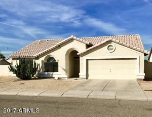 7112 N 81ST Lane, Glendale, AZ 85303