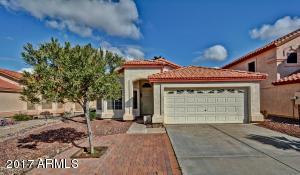 7734 W MCRAE Way, Glendale, AZ 85308