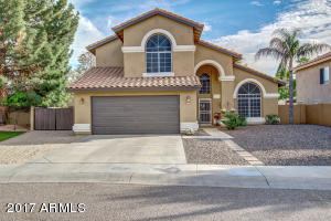 7433 W DONALD Drive, Glendale, AZ 85310