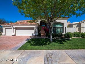 7452 E NORTH Lane, Scottsdale, AZ 85258