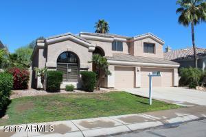 682 W Honeysuckle Drive, Chandler, AZ 85248