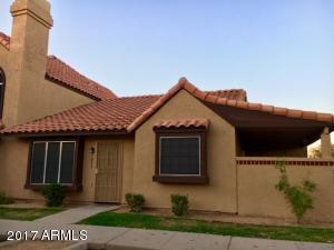 4601 N 102ND Avenue, 1057, Phoenix, AZ 85037