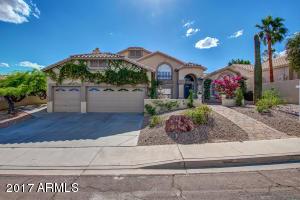 Property for sale at 2251 E Granite View Drive, Phoenix,  AZ 85048