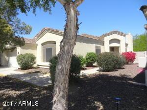 2108 E FAWN Drive, Phoenix, AZ 85042