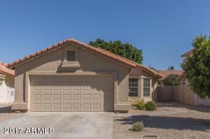 7822 W MCRAE Way, Glendale, AZ 85308