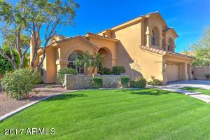 Property for sale at 1211 E Desert Flower Lane, Phoenix,  AZ 85048