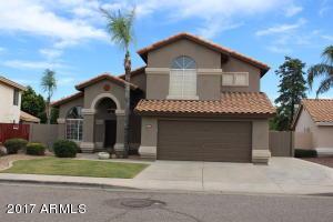 7267 W TINA Lane, Glendale, AZ 85310