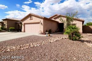 9438 W ALBERT Lane, Peoria, AZ 85382