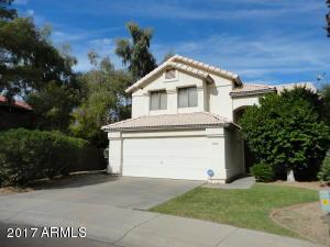 Property for sale at 1231 N Tercera Court, Chandler,  AZ 85226