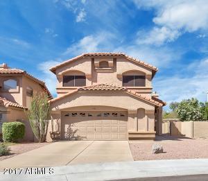 8994 E ASTER Drive, Scottsdale, AZ 85260