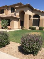 7726 E BUTEO Drive, Scottsdale, AZ 85255