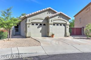 2057 N 106TH Avenue, Avondale, AZ 85392