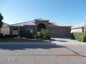 4216 E CEDARWOOD Lane, Phoenix, AZ 85048