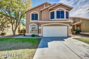 7529 E MONTE Avenue, Mesa, AZ 85209