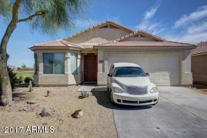 45842 W TULIP Lane, Maricopa, AZ 85139