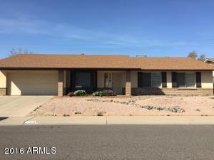 228 E KEOGH Drive, Phoenix, AZ 85022