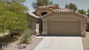21867 N KIRKLAND Drive, Maricopa, AZ 85138